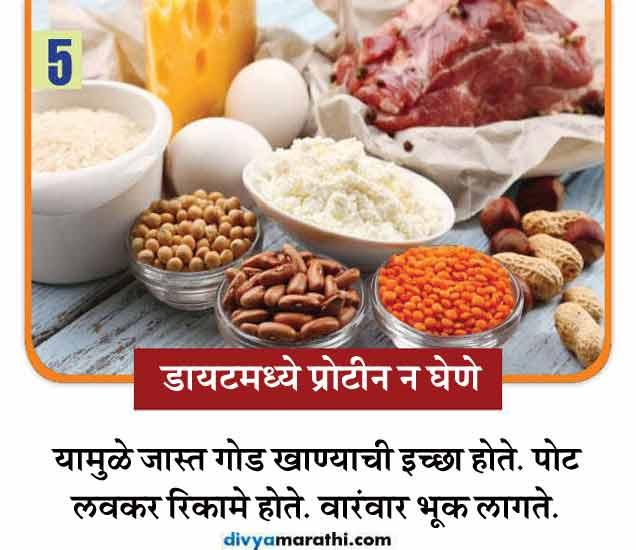एक्सरसाइजनंतरही कमी होत नसेल वजन, तर असू शकतात ही 6 कारण|जीवन मंत्र,Jeevan Mantra - Divya Marathi