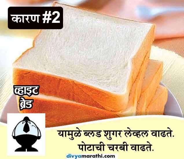 या 7 कारणांमुळे प्लस साइज लोकांनी अव्हॉइड करा हे पदार्थ, होतील अमेझिंग परिणाम...|जीवन मंत्र,Jeevan Mantra - Divya Marathi