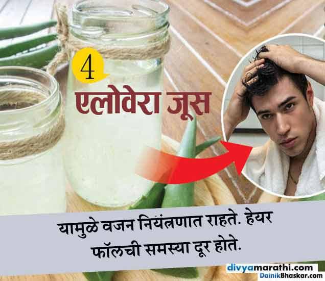 तुम्ही पुरुष आहात तर तुमच्यासाठी आवश्यक आहेत हे 7 पदार्थ जीवन मंत्र,Jeevan Mantra - Divya Marathi