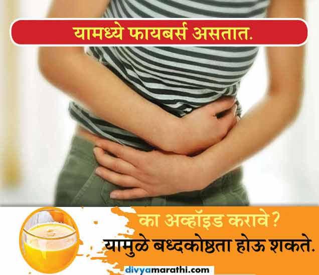 अव्हॉइड करा फक्त हा 1 पदार्थ, बॉडीवर होतील हे 7 प्रभाव... जीवन मंत्र,Jeevan Mantra - Divya Marathi
