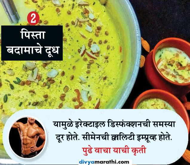 पुरुषांनी रोज नाष्ट्यात खावेत हे 5 देशी पदार्थ, वाढेल एनर्जी आणि ताकद जीवन मंत्र,Jeevan Mantra - Divya Marathi