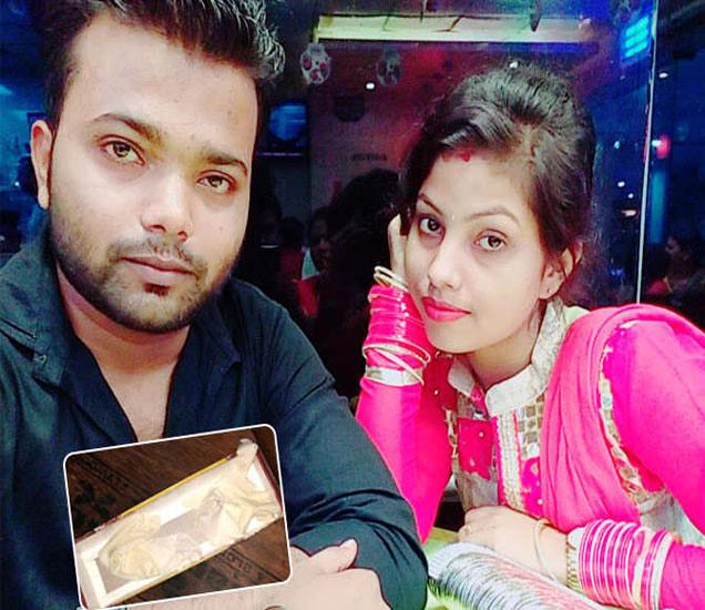 विवाहितेच्या माहेरच्यांनी गँगरेपनंतर तिचा गळा दाबून खून झाल्याचा आरोप केला आहे. - Divya Marathi