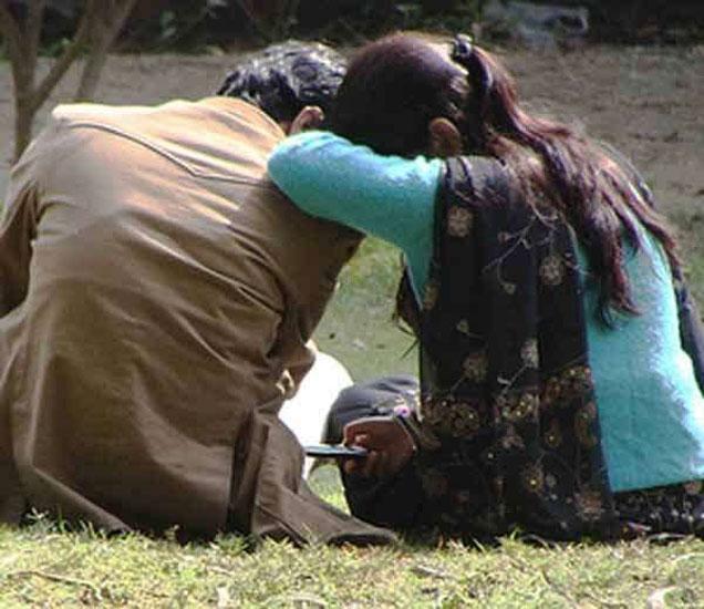 इंद्रप्रस्थ पार्क - Divya Marathi