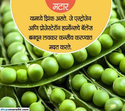 आपल्या पार्टनरची फर्टिलिटी वाढवायची आहे, तर ट्राय करा हे उपाय|जीवन मंत्र,Jeevan Mantra - Divya Marathi