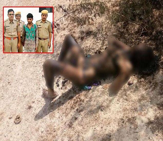 मुलीचा अर्धवट जळालेला मृतदेह, इन्सेक्टमध्ये पोलिसांनी पकडलेला आरोपी. - Divya Marathi