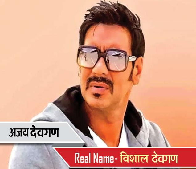 अजय देवगणने 'फूल और कांटे' (1991) द्वारे डेब्यू केले होते. - Divya Marathi