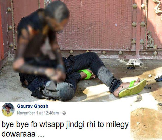 तरुणाने प्रेयसीच्या दारातच तरुणाने स्वत:ला जाळून घेतले. - Divya Marathi