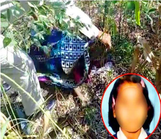 रेप आणि खुनानंतर मुलीला झुडपात फेकून देण्यात आले. - Divya Marathi
