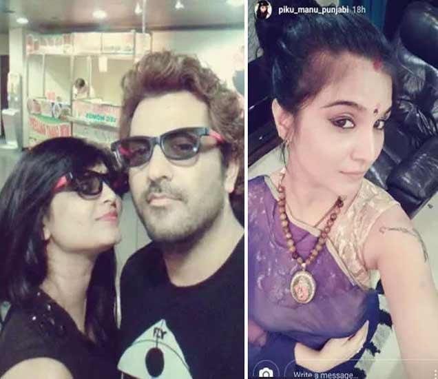 मनु पंजाबीची गर्लफ्रेंड प्रिया सैनीने भांगात सिंदूर भरलेले फोटो अपलोड केले. - Divya Marathi
