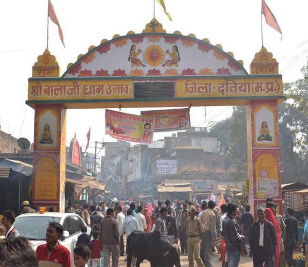 या मंदिरात 400 वर्षांपासून अखंड ज्योती जळत आहे. - Divya Marathi