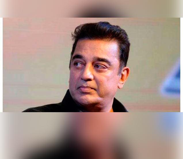 कमल हासन 26 जानेवारीपासून तामिळनाडू राज्याचा दौरा करणार. - Divya Marathi