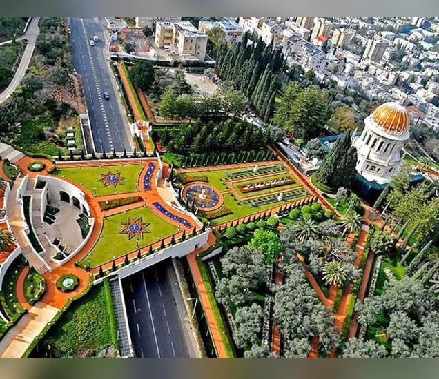 हायवा येथील बहाई गार्डन - Divya Marathi