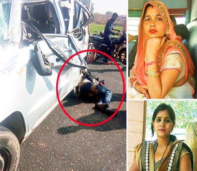 अपघातग्रस्त कारखाली फसलेला मृतदेह. वरच्या बाजूला बबीता (संजयची भावजयी आणि पुष्पेंद्रची पत्नी) खालच्या फोटोत नर्गिस (संजयची गर्भवती पत्नी). - Divya Marathi
