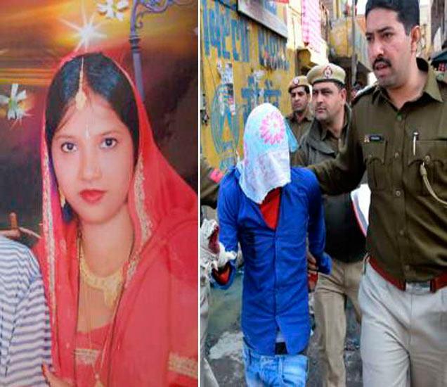 मृत निशा आणि दोषीला घेऊन जाताना पोलिस कर्मचारी... - Divya Marathi