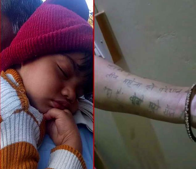 काँग्रेस नेत्यामुळे त्रस्त होऊन महिलेने आत्महत्या केली. - Divya Marathi
