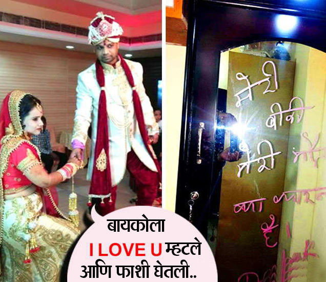 पत्नी आंचलबरोबर दीपकचा फोटो. - Divya Marathi