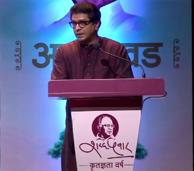 राज ठाकरे आज (21 फेब्रुवारी) शरद पवारांची मुलाखत घेणार आहे. (फाइल) - Divya Marathi