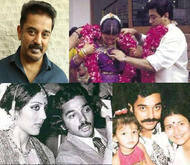 (डावीकडे वर) कमल हसन, उजवीकडे सारिकासोबत लग्नाच्यावेळी, खाली (डावीकडे) पहिली पत्नी वाणी गणपतीसोबत, उजवीकडे दुसरी पत्नी सारिका आणि मुलगी श्रुतीसोबत. - Divya Marathi