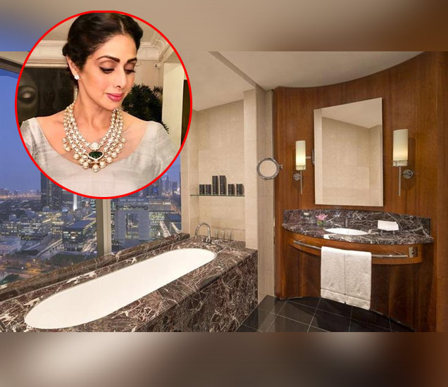 जुमेरा अमिरात हॉटेलमधील एक बाथरूम... - Divya Marathi