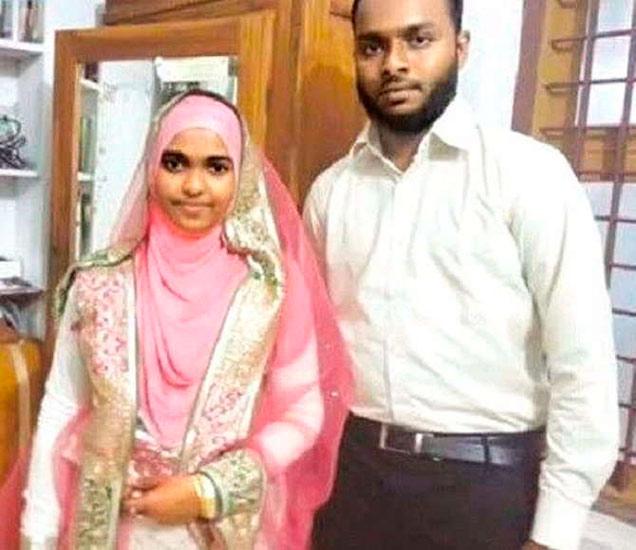 हादियाच्या वडिलांनी मुलीचे बळजबरी धर्मांतर झाल्याचा आरोप केला होता. - Divya Marathi