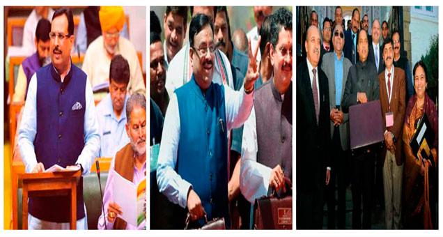 महाराष्ट्रासह हरियाणा आणि हिमाचलचा आज अर्थसंकल्प सादर झाला. - Divya Marathi