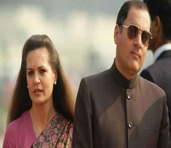 आपले पती राजीव राजकारणात गेले तर त्यांची हत्या होईल अशी सतत भीती सोनियांना वाटायची. - Divya Marathi