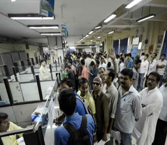 मागील दोन महिन्यामध्ये जास्त लोकांनी बॅंकांतून पैसे काढले आहेत. (फाइल) - Divya Marathi
