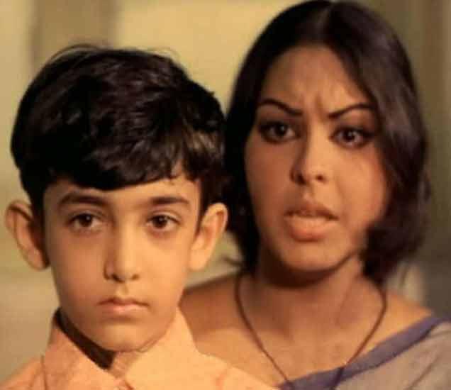 आमिर खान - Divya Marathi