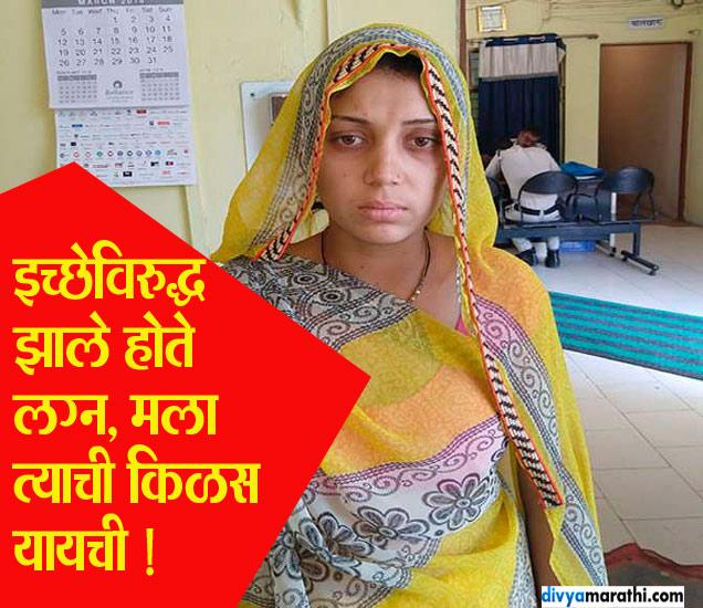 नीतू मेवाडाने दोन दिवसानंतर हत्येचा गुन्हा कबूल केला. - Divya Marathi