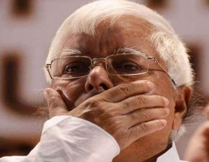 जानेवारी 1996 मध्ये जवळपास 950 कोटी रुपयांचा चारा घोटाळा समोर आला होता. - Divya Marathi