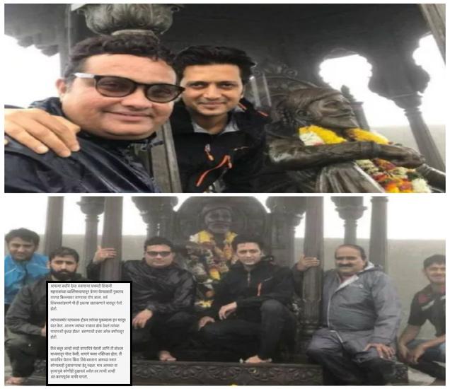 हे दोन फोटो रितेश देशमुखने सोशल मीडियावर शेअर केल्यानंतर त्याच्यावर टीकेची झोड उठली. त्यानंतर रितेशने हे दोन्ही फोटो ट्वीटर अकाउंटवरुन डिलीट करुन माफीनामा सादर केला. - Divya Marathi