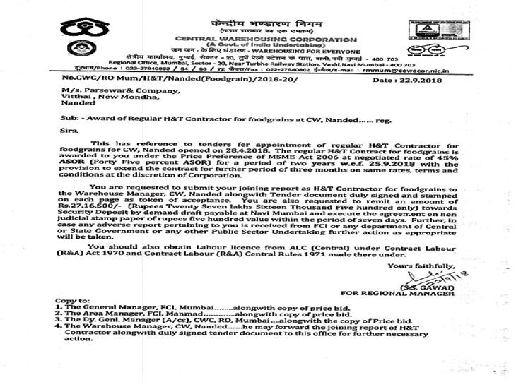 पारसेवार कंपनीला कंत्राट प्रदान करणारे केंद्रीय वखार महामंडळाचे पत्र. - Divya Marathi
