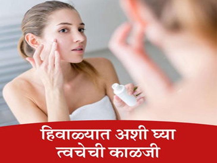 Health tips In Marathi for winter | #Health: आला हिवाळा ...