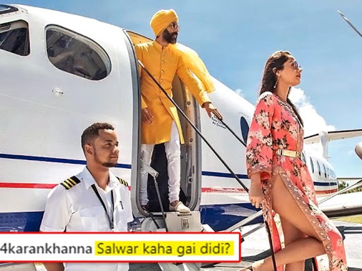 मिस वर्ल्डने घातला बिना पॅन्टचा ड्रेस तर सोशल मीडियावर केले जात आहे ट्रोल, एका व्यक्तीने विचारले, \'सलवार कुठे गेली दीदी\'|देश,National - Divya Marathi