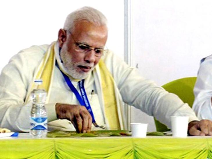 आजपासून पुढील 9 दिवस फक्त एकच गोष्ट खातील पंतप्रधान नरेंद्र मोदी, दुसऱ्या कोणत्या गोष्टींना हातदेखील लावणार नाहीत, 45 वर्षांपासून फॉलो करत आहेत या उपवासाचे नियम|जीवन मंत्र,Jeevan Mantra - Divya Marathi