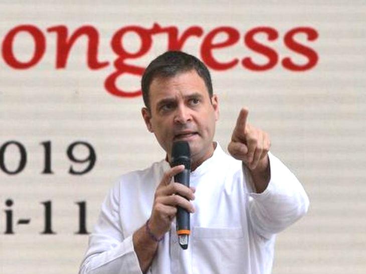 Lok Sabha 2019: बंद खोलीत बनवलाय भाजपचा जाहीरनामा, यात केवळ एका एक्कलकोंड्या माणसाचा आवाज; राहुल गांधींची टीका|देश,National - Divya Marathi