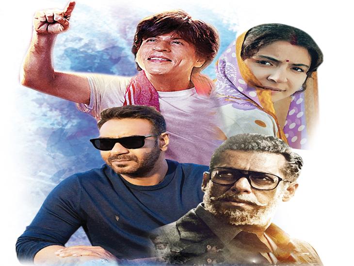 कंफर्ट झाेनमुळे सिनेताऱ्यांचा माेहभंग, प्रवाहापेक्षा वेगळ्या भूमिकांना प्राधान्य देश,National - Divya Marathi
