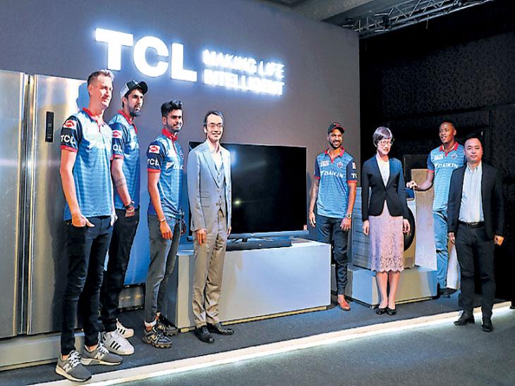 टीसीएल बनला ग्राहकांना स्मार्ट लाइफचा अनुभव देणारा भारतातील पहिला इलेक्ट्राॅनिक्स ब्रँड|बिझनेस,Business - Divya Marathi