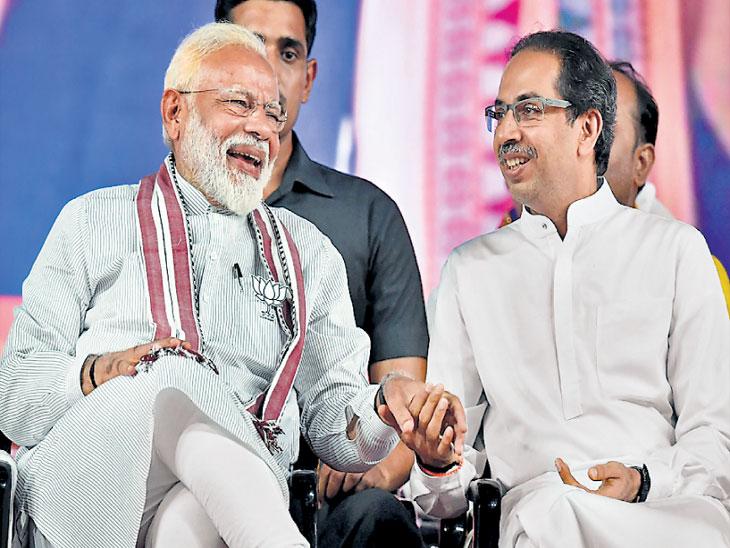 माेदींचा कारभार मान्यच नाही म्हणणारे  उद्धव आता म्हणतात-माेदीच नवे पीएम|मुंबई,Mumbai - Divya Marathi
