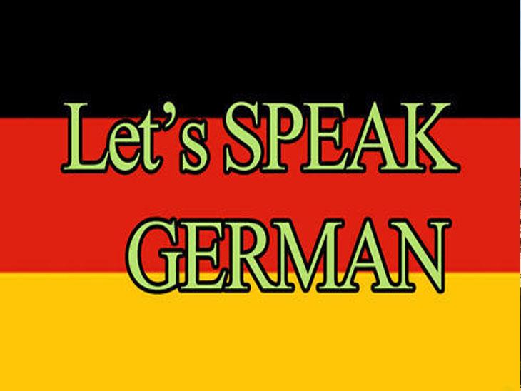जर्मन भाषा येत नसल्याने ३४ टक्के विदेशींना पती किंवा पत्नीपासून दूर राहावे लागतेय|विदेश,International - Divya Marathi