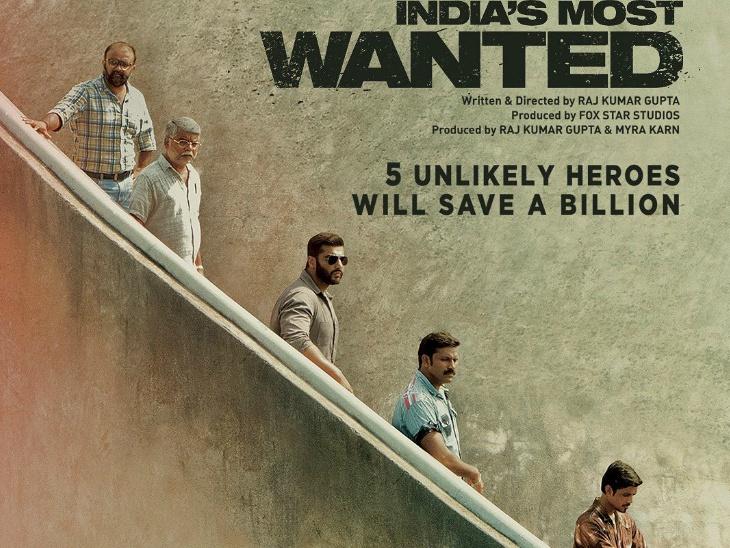 बॉलिवूड : सेंसर बोर्डाने दिला चित्रपट 'इंडियाज मोस्ट वाॅन्टेड' मधून गीता-कुरान यांच्याशी निगडित सीन हटवण्याचा आदेश  - Divya Marathi