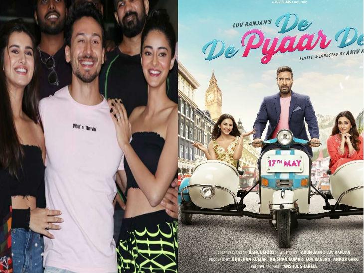 रिपोर्ट : 'दे दे प्यार दे' रोखण्यासाठी 'स्टुडंट ऑफ द इयर 2'च्या वितरकांनी सिनेमागृहाच्या मालकांना केले होते ब्लॅकमेल| - Divya Marathi