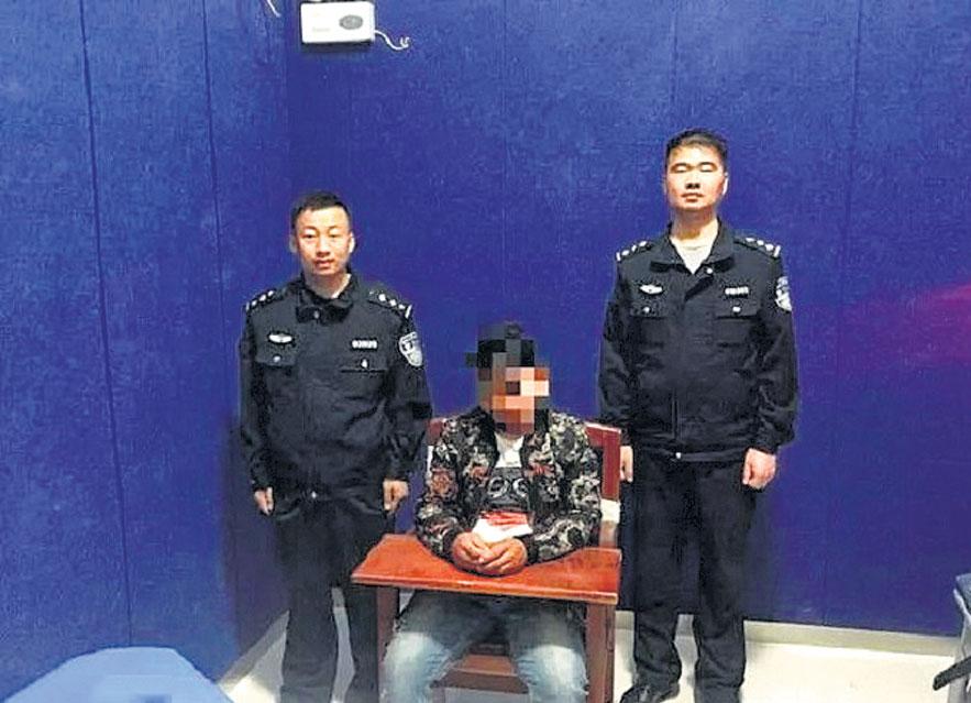 चीनमध्ये कुत्र्याला दिली सरकारी अधिकाऱ्यांची नावे, पोलिसांनी गुन्हा ठरवून केली अटक|देश,National - Divya Marathi
