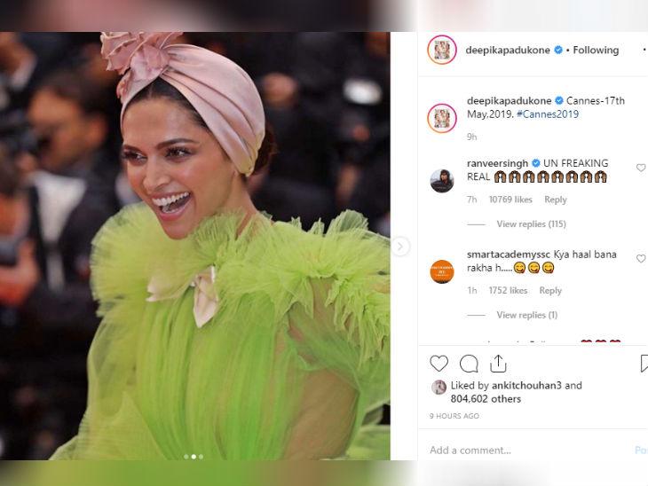 कान्स फिल्म फेस्टिवल 2019 : दुसऱ्या दिवशी ड्रेसमुळे ट्रोल झाली दीपिका, यूजर म्हणाले - 'आता वाटते आहे रणवीरची पत्नी'| - Divya Marathi