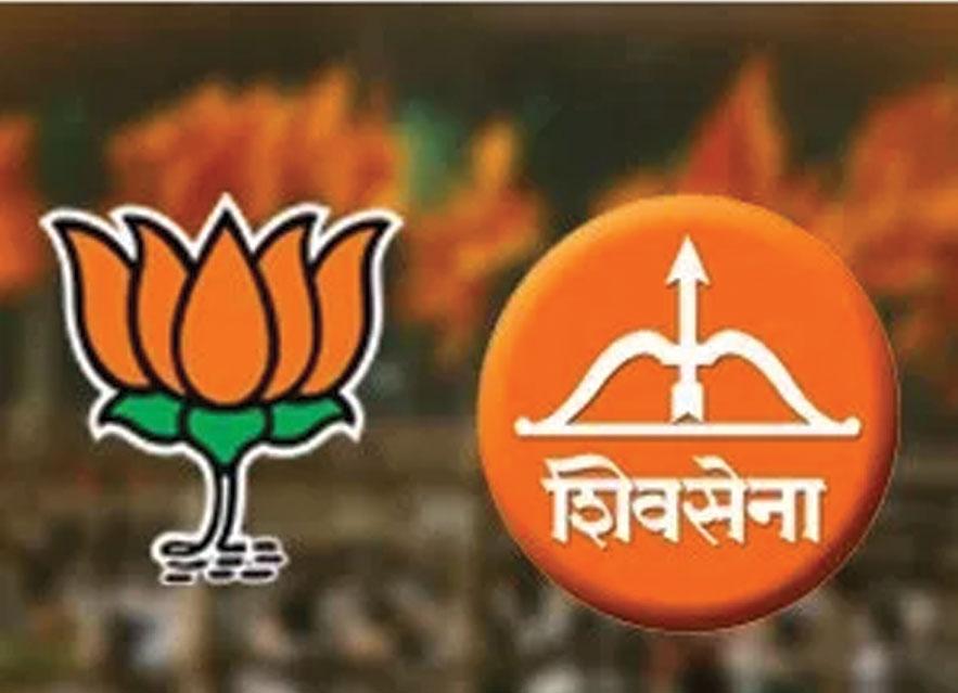 मतदानाचा टक्का तितकाच राहिल्याने राज्याचा काैल युतीकडेच जाण्याची चिन्हे|मुंबई,Mumbai - Divya Marathi