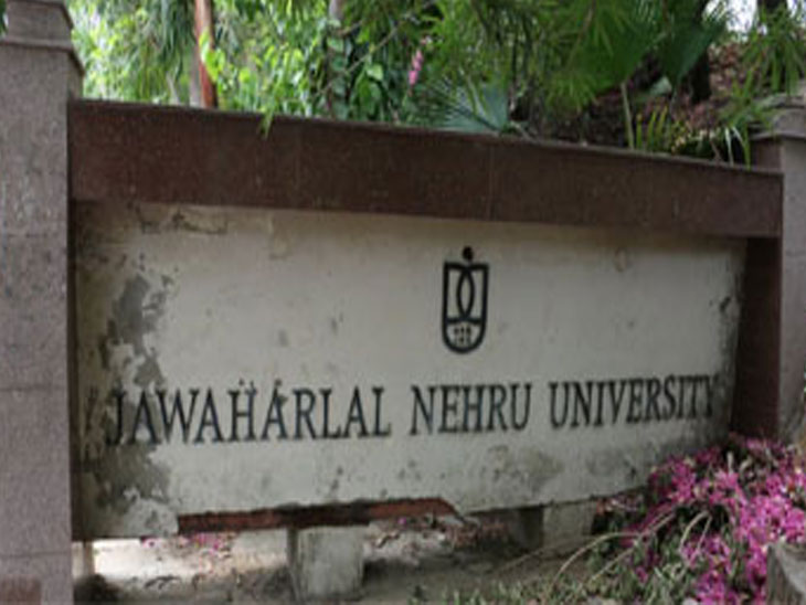 जेएनयूमधील विद्यार्थ्याने केली आत्महत्या, मृत्यूपूर्वी शिक्षकाला ई-मेल करून लिहीले- 'मी मृत्यूला अनुभवायला जात आहे'|देश,National - Divya Marathi