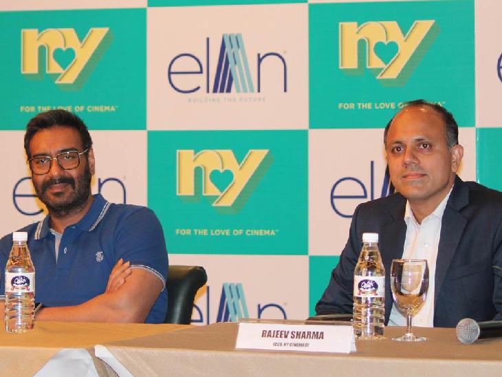 अजय देवगन सुरू करणार नवा व्यवसाय, 600 कोटींची गुंतवणूक करून उघडणार 250 मल्टीप्लेक्स|बिझनेस,Business - Divya Marathi