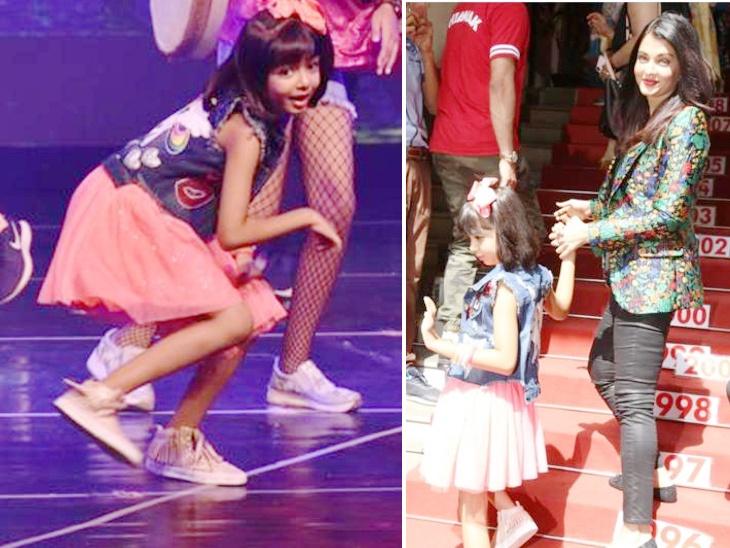 सेलिब्रेशन : 7 वर्षांच्या आराध्याने केला डान्स, कान्समध्ये जाण्यापूर्वी मुलीला चीयर करण्यासाठी पोहोचली ऐश्वर्या राय बच्चन|देश,National - Divya Marathi
