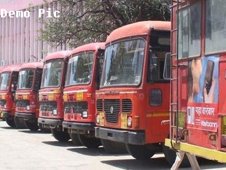 माजलगावात बसचालक, वाहकाला मारहाण;  दीड तास बसेस थांबून कर्मचाऱ्यांनी केले आंदोलन|औरंगाबाद,Aurangabad - Divya Marathi