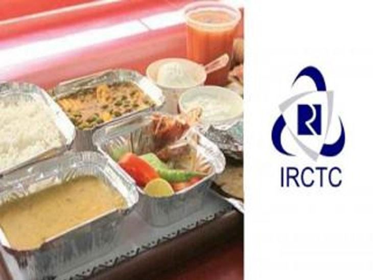 अॅपच्या माध्यमातून मागवलेल्या जेवणाशी संबंध नाही; आयआरसीटीसीकडून खुलासा|सोलापूर,Solapur - Divya Marathi